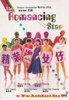 Nghệ Thuật Cua Đào - Romancing Star