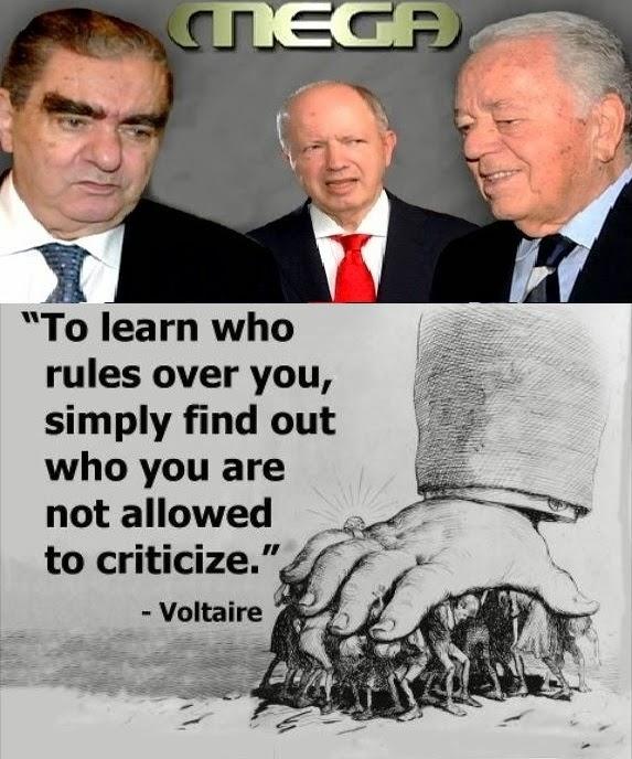 Είναι οι πραγματικοί κυβερνώντες. Όλα και όλοι δουλεύουν για αυτούς. Είναι αυτοί που ανεβοκατεβάζουν κυβερνήσεις δεκαετίες τώρα.