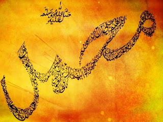 Sejarah Kisah Hidup Nabi Muhammad SAW