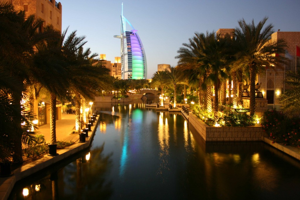 Jumeirah Beach Hotel Dubai World