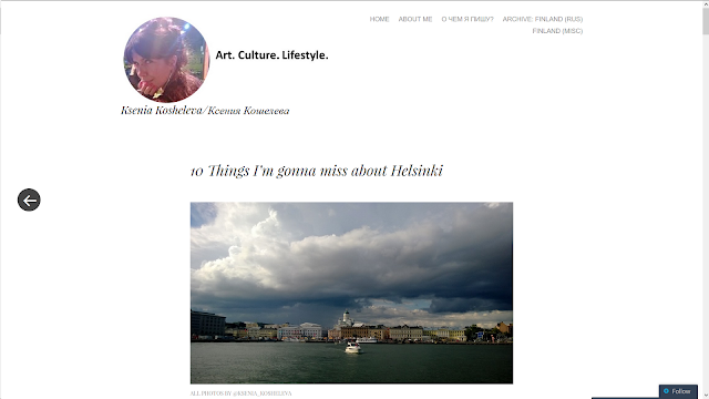 http://kseniakosheleva.com/2015/07/21/10-things-im-gonna-miss-about-helsinki/
