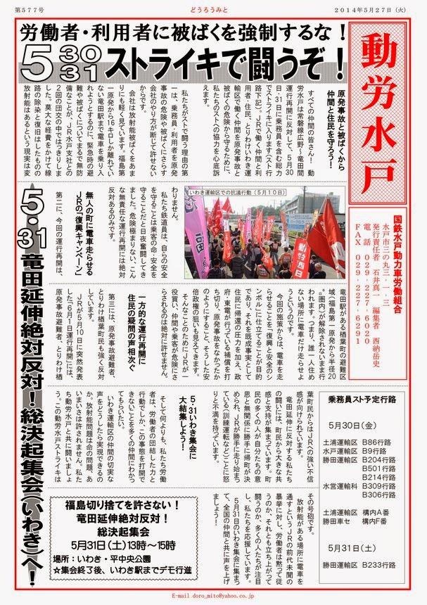 http://file.doromito.blog.shinobi.jp/4df3d3a1.pdf