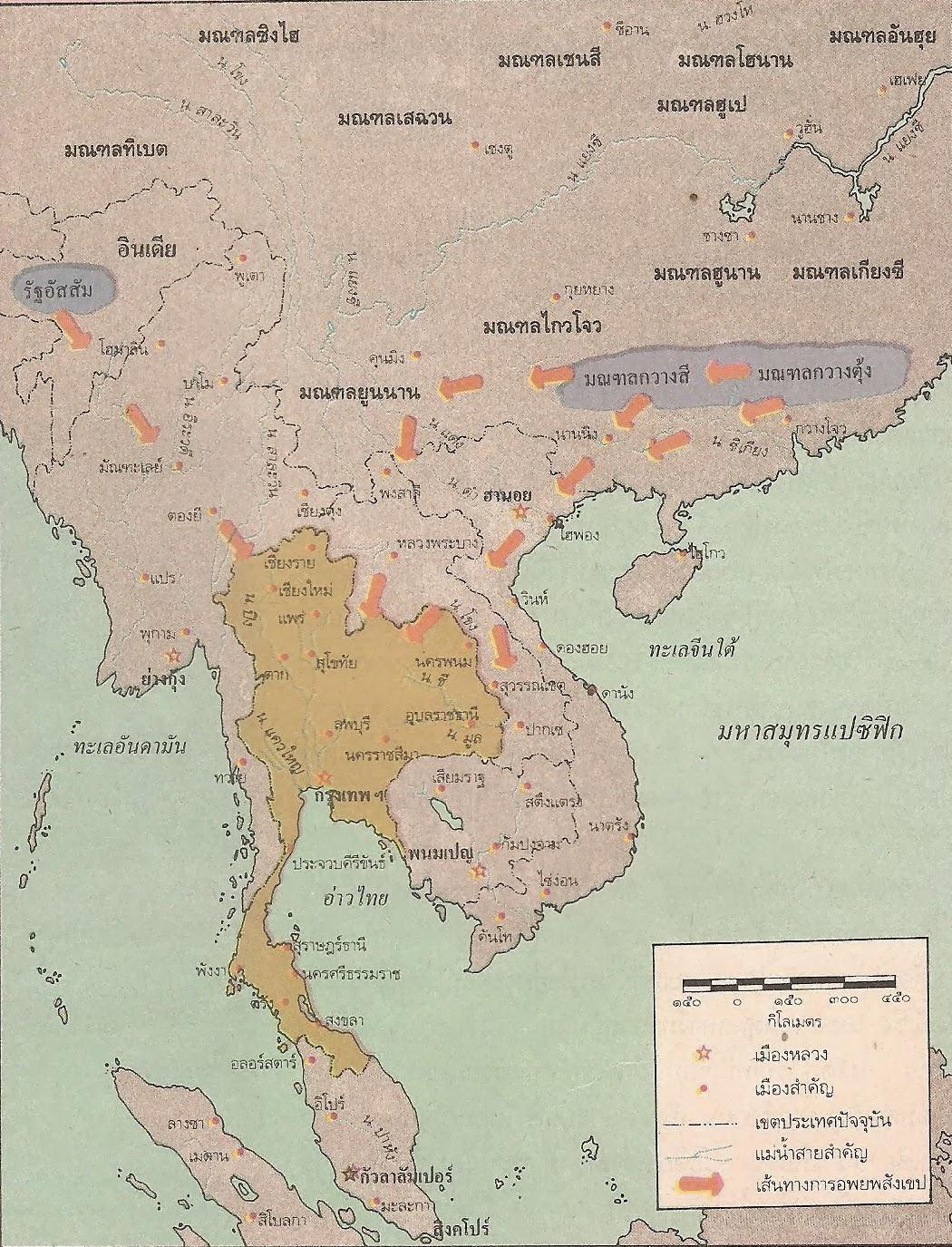 แผนที่แสดงถิ่นกำเนิดไทยตามแนวคิดที่ 2