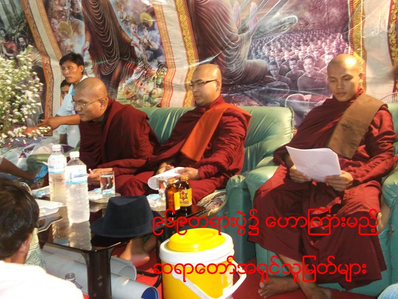 969 myanmar buddhist couple doggy style in public 8