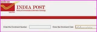 Aadhaar card postal status online