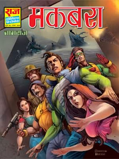 maqbara makbara nagraj comics download