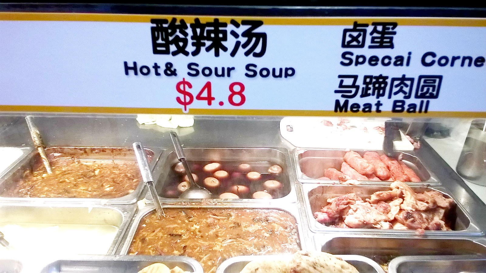 What Is In The Bain Marie That Day. Look At The Spelling Mistake Of  Special  Is It Supposed To Be Special Or Specai?