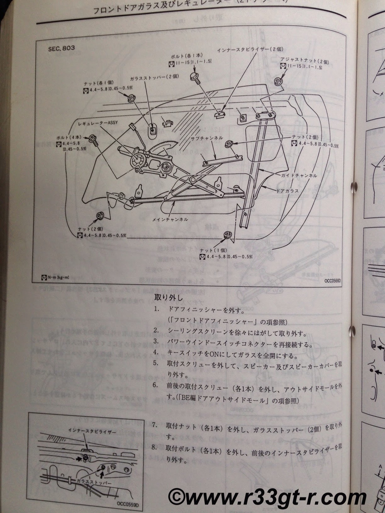 photo+1 one man's lonely adventures in his r33 skyline gt r r33 skyline r33 ignition wiring diagram at bayanpartner.co