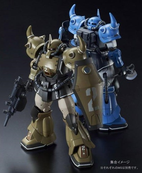 HG 1/144 YMS-07A-0 Prototype Gouf series