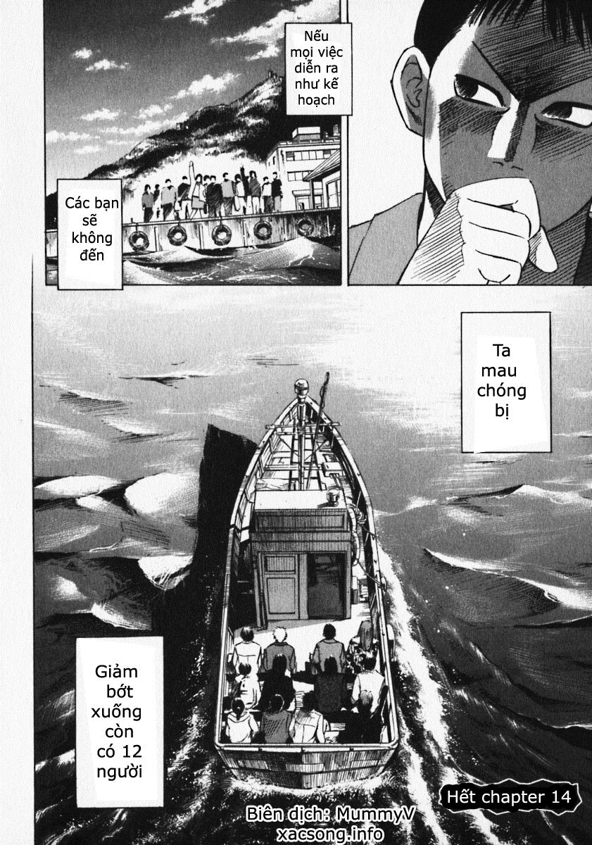 Higanjima Chap 014