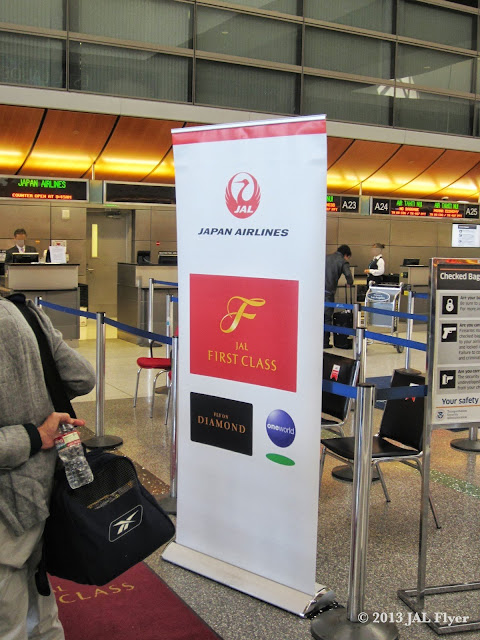 Check-in line for JAL First Class passengers at LAX