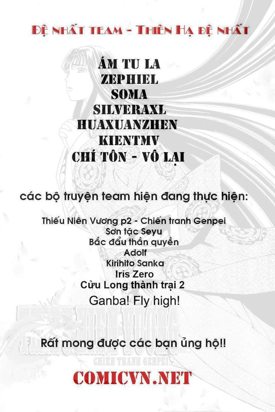 Aiki  Chap 079 - Truyenmoi.xyz