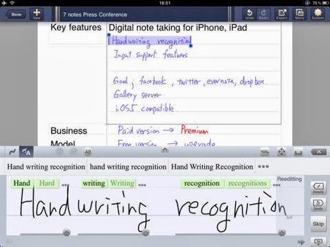 Iphone Handwriting Recognition