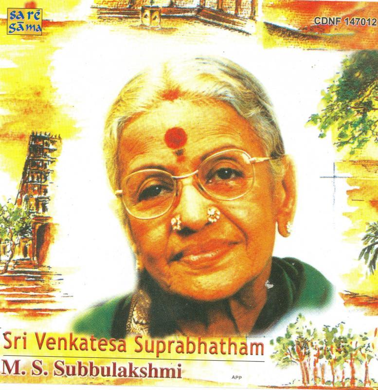 suprabhatam mp3 free ms subbulakshmigolkes