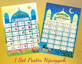 Jun 2014 : POSTER Hijaiyyah KIK