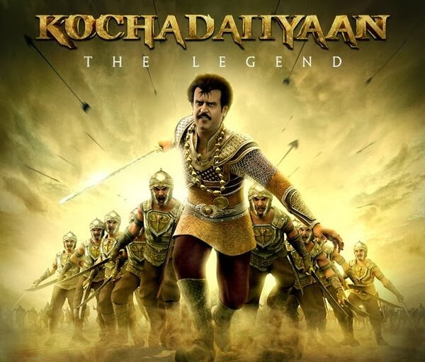 Kochadaiiyaan Trailer watch online