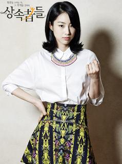 Foto Profil Biodata Jeon Soo-Jin