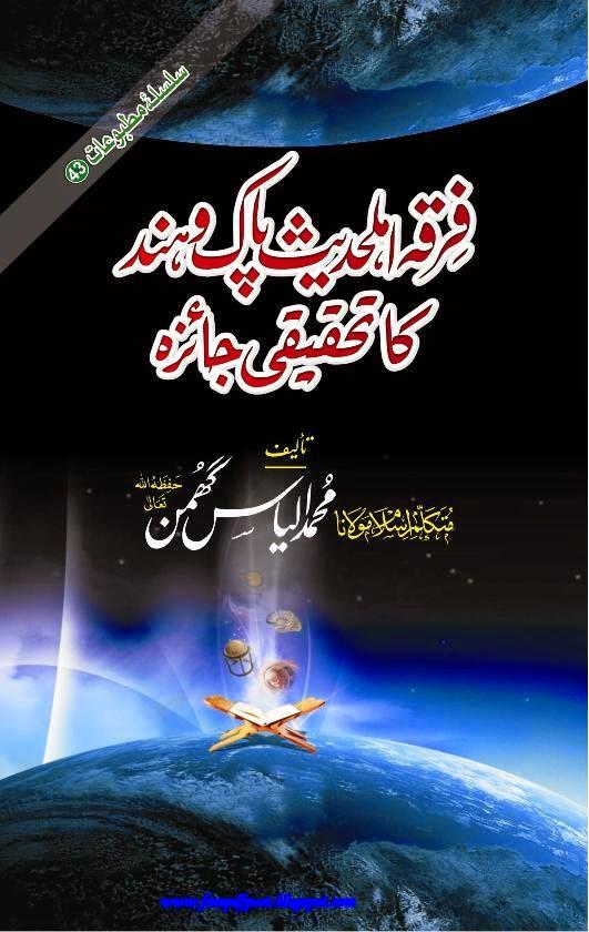 http://www.mediafire.com/view/drytqsx6m82yeyu/All_time_book.pdf