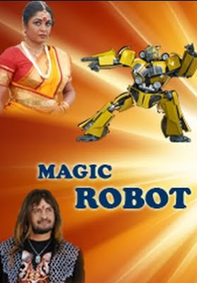 Magic Robot 2010 Hindi Movie Watch Online