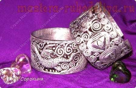 PAPER-ART SILVER BRACELET (FROM CARDBOARD BASES FOR SCOTCH TAPE)