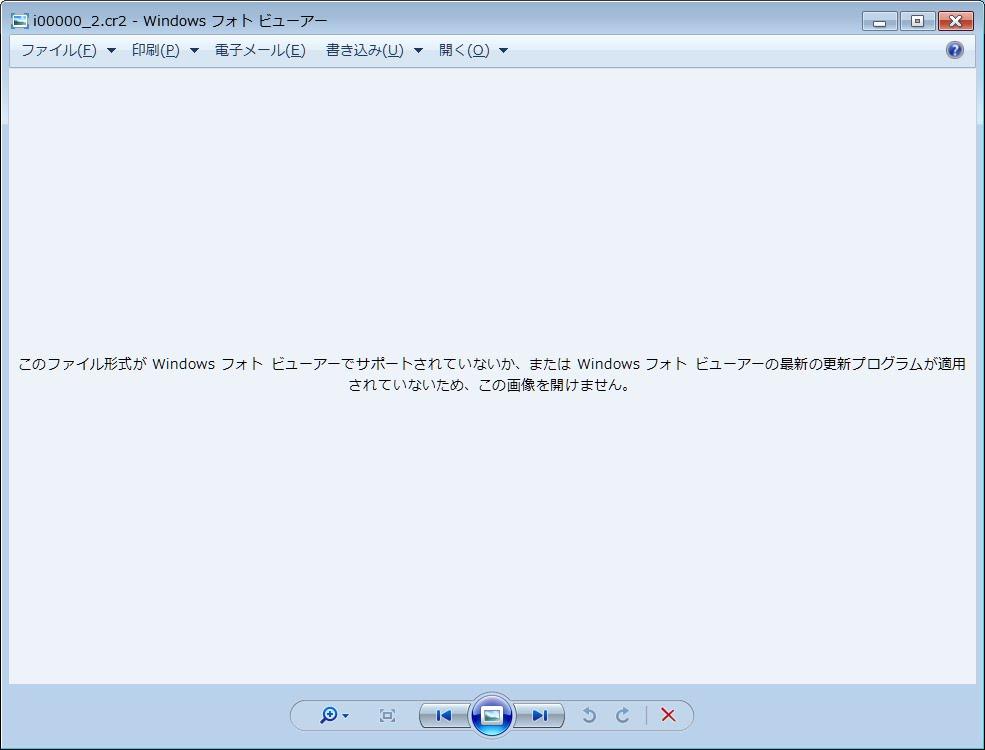 CFカードを挿したらデータが読み込めなくなった.『このファイル形式がWindowsフォトビューアーでサポートされていないか、またはWindowsフォトビューアーの最新の更新プログラムが適用されていないため、この画像を開けません.』の文字が・・.