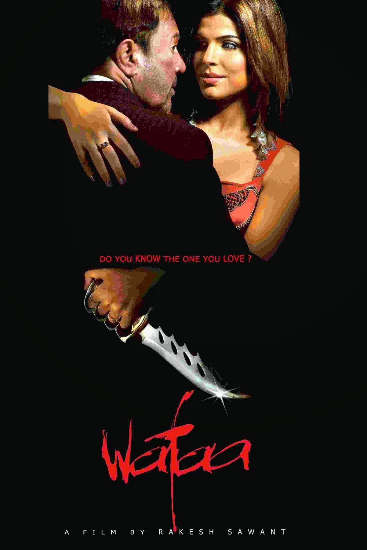 wogma.com - Hindi Movie Reviews