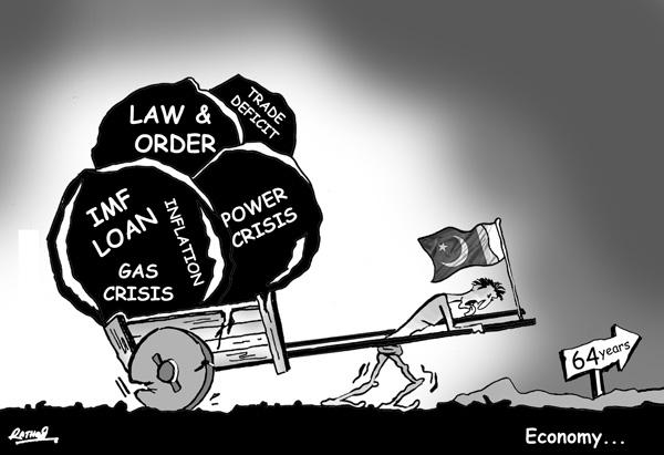 The News Cartoon-1 14-8-2011