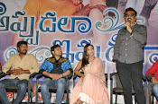 appudu ala ippudu ila trailer launch-thumbnail-11