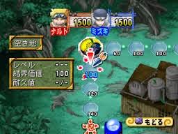 download game ps1 Naruto Shinobi no Sato no Jintori Kassen