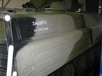 керамическая броня БМП-1