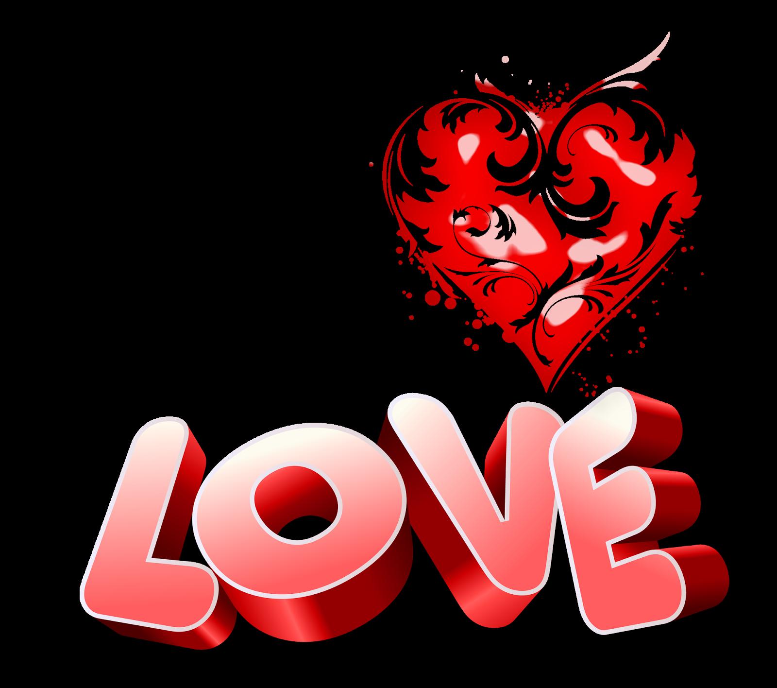 Любовь день Валентина 14 февраля  фоны открытки и