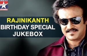 Rajinikanth Video Songs Jukebox | Rajinikanth Hits