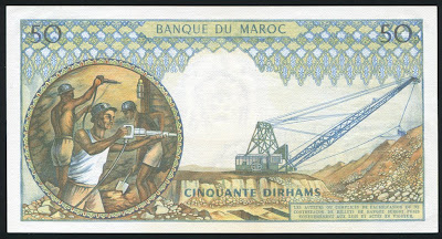 Morocco money rare 50 Dirhams banknote