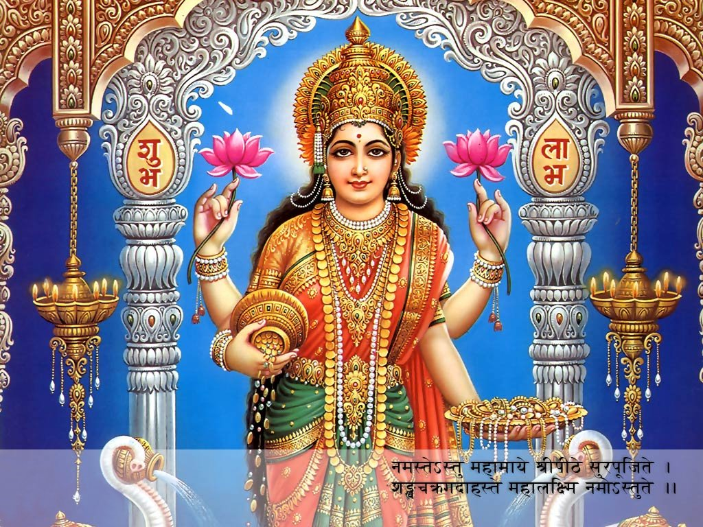 Wallpeper Riyani  Goddess Mahalakshmi Wallpapers
