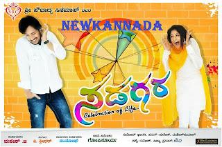 Sadagara (2013) Kannada Mp3 Songs Download