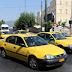 Τι απάντησε Ταξιτζής σε έναν Μουσουλμάνο Άραβα που του ζήτησε κοφτά να κλείσει τη μουσική