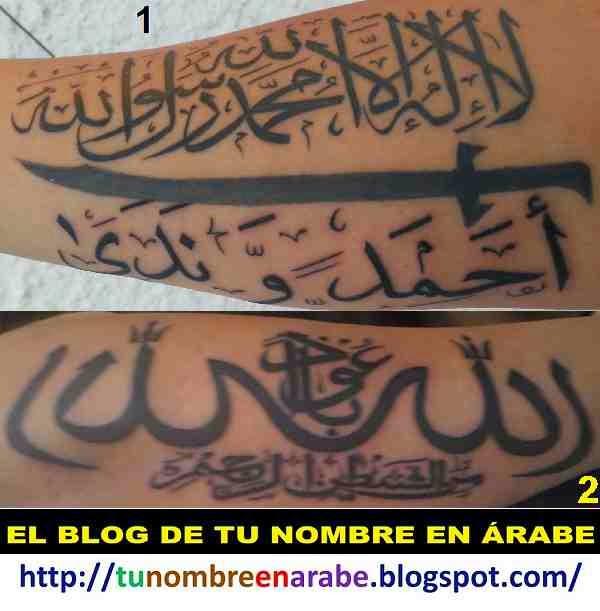 Tatuajes de religion en Arabe
