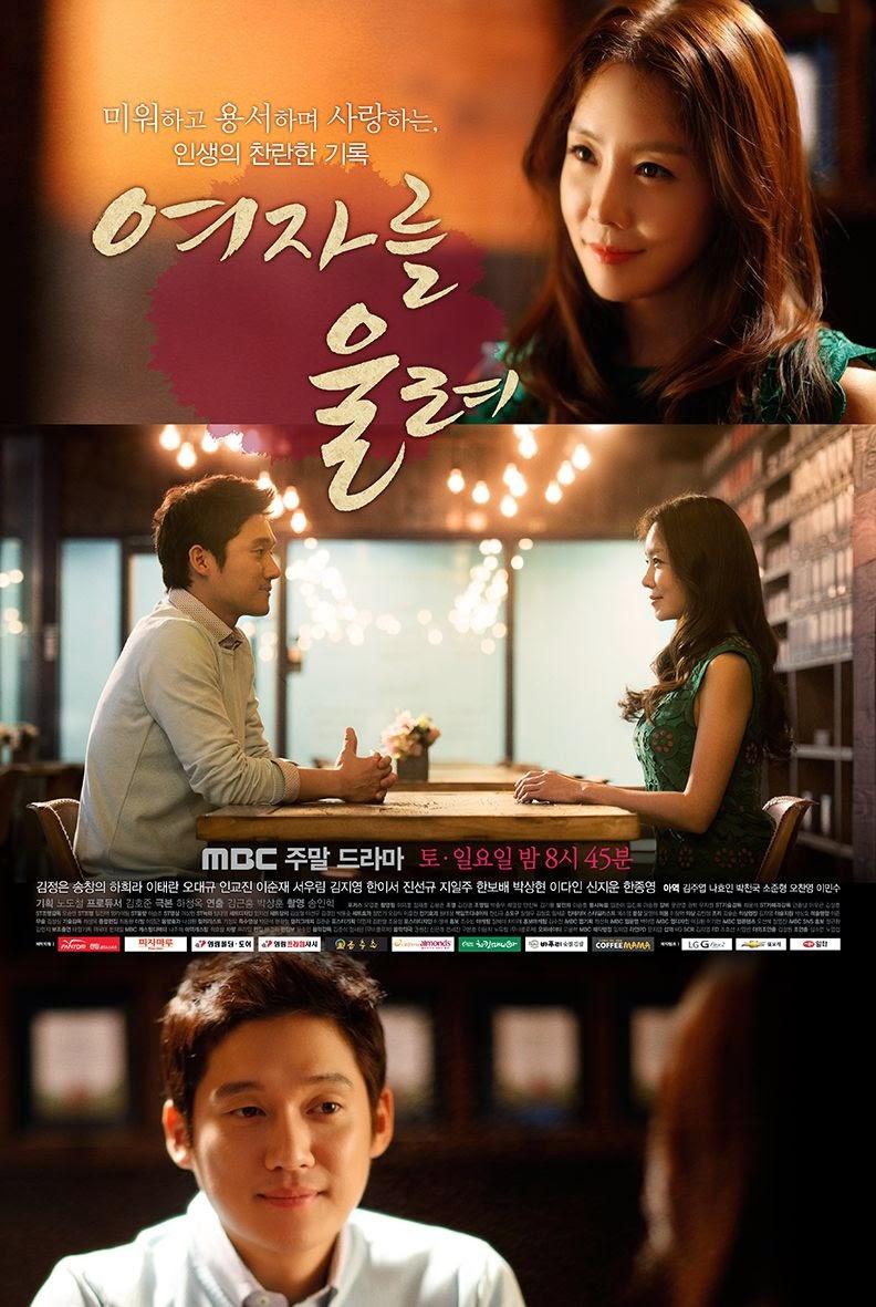 DRAMA KOREA Make a Woman Cry