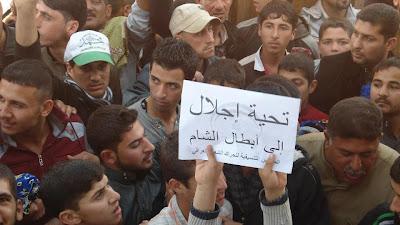 مستجدات الثورة السنية العراقية ليوم الجمعة 1/3/2013