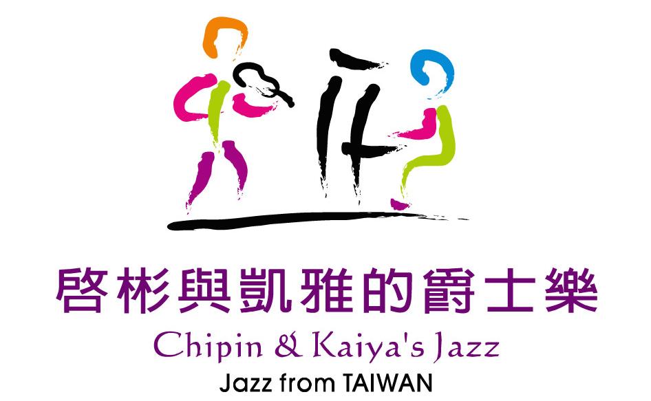謝啟彬與張凱雅的官方網站