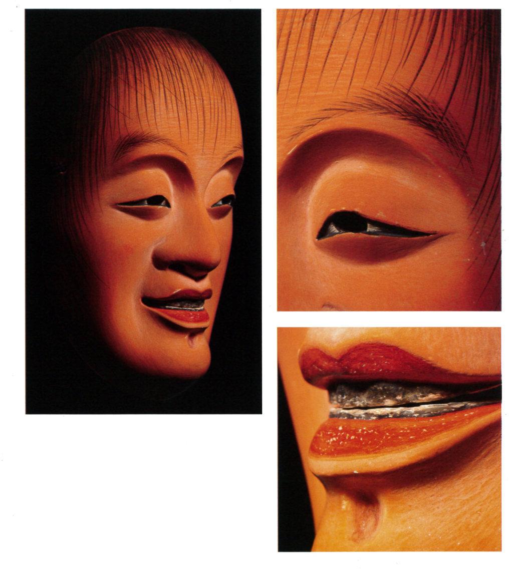 Le maschere kishin, demoni e deità