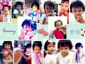 我的宝贝大女儿 ♥