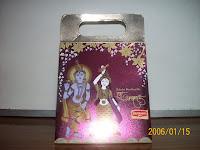 shubhkamanayein, britannia gift pack , britannia shubh kamanayein