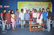 Nenu Naa Friends Press meet Photos-thumbnail-3
