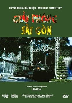Giải Phóng Sài Gòn (2005)