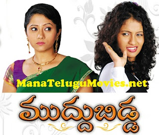 Muddu Bidda serial Episodes 801-831