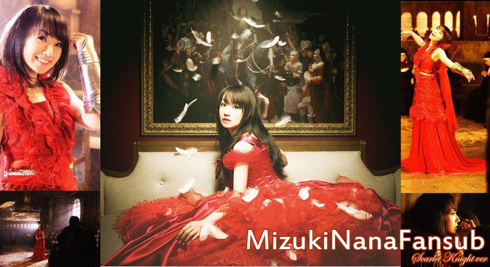 Mizuki Nana Fansub