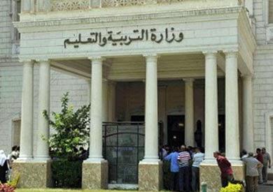 """وزارة التربية والتعليم نتيجة مسابقة التربية والتعليم بالاسم """"30 ألف معلم"""""""