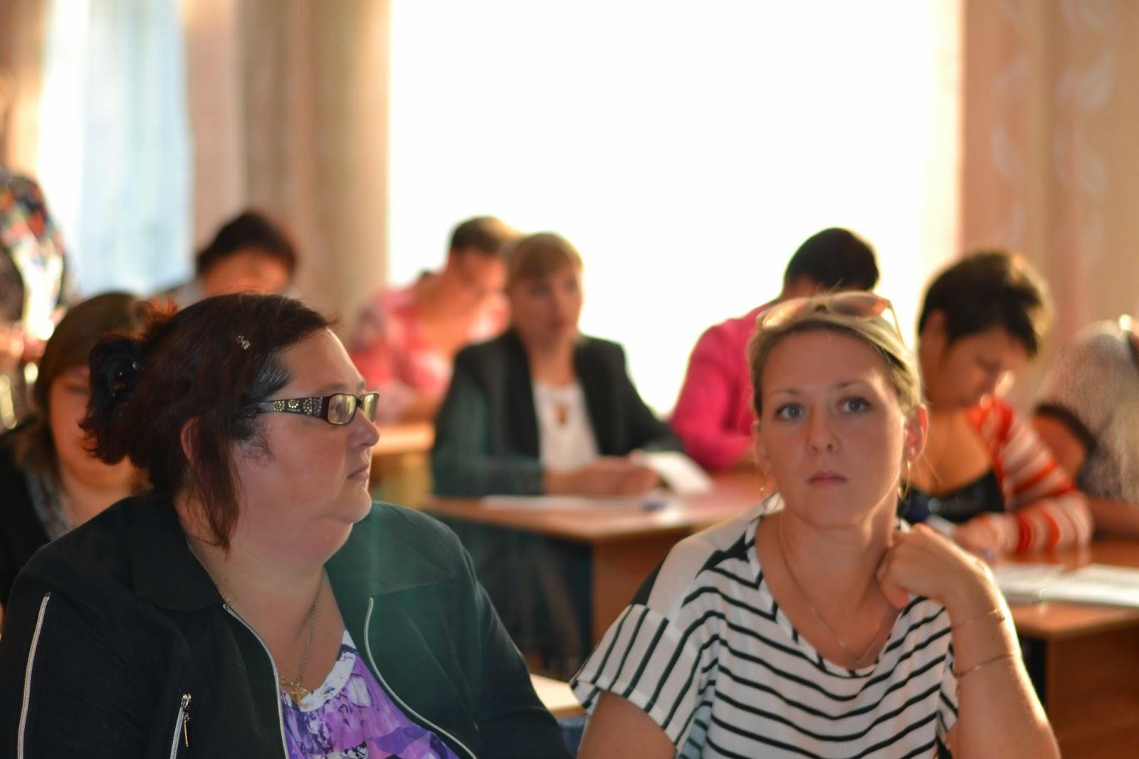 Конкурсы для учителей тамбовской области 106