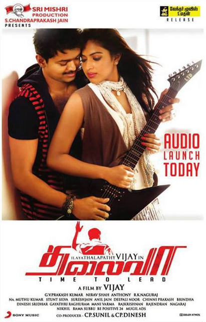 tamil new songs download mp4